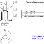 proparka-cistern-Chernikovka-2