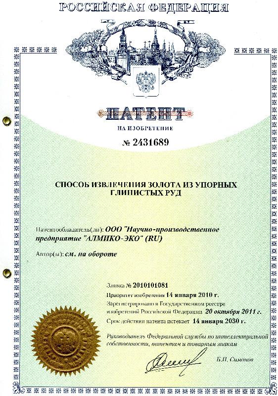 Программа предназначена для выполнения задания по расчету тепловой схемы паровой отопительно-производственной...
